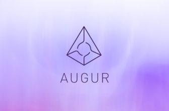 Криптовалютный проект - Augur (REP)