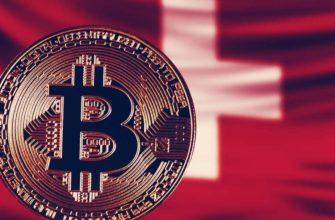 Страховой гигант AXA начал принимать в Швейцарии оплату в биткоине