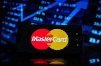Mastercard будет поддерживать криптовалюты в своей сети