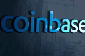 Coinbase становится публичной компанией