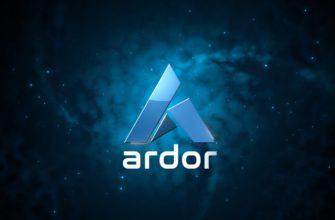 Описание криптовалюты Ardor