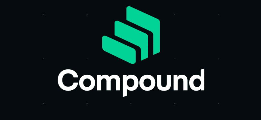 Описание криптовалюты Compound