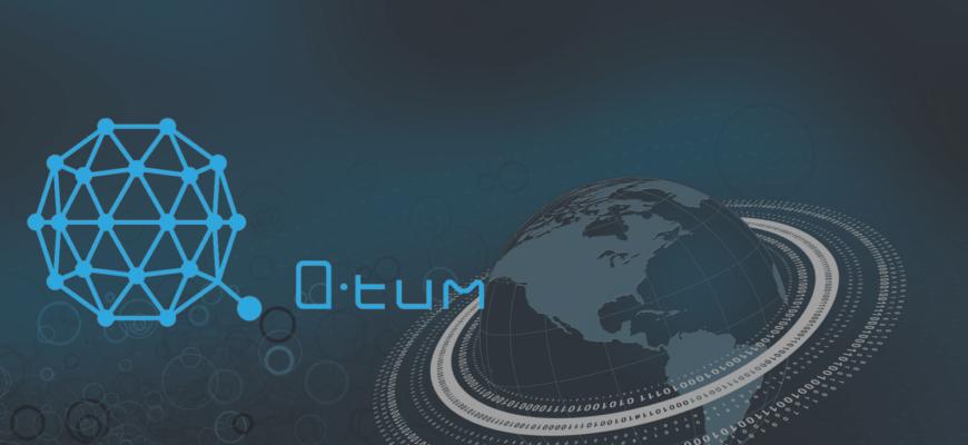 Описание криптовалюты Qtum (QTUM). Спецификация, Скорость.