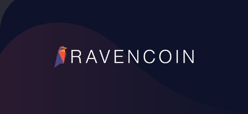 Криптовалюта Ravencoin