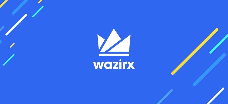 Криптовалюта WRX